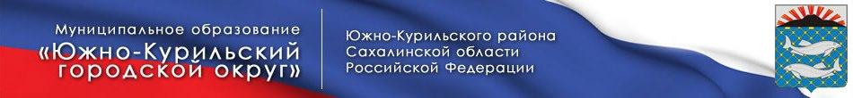 логотип администрации