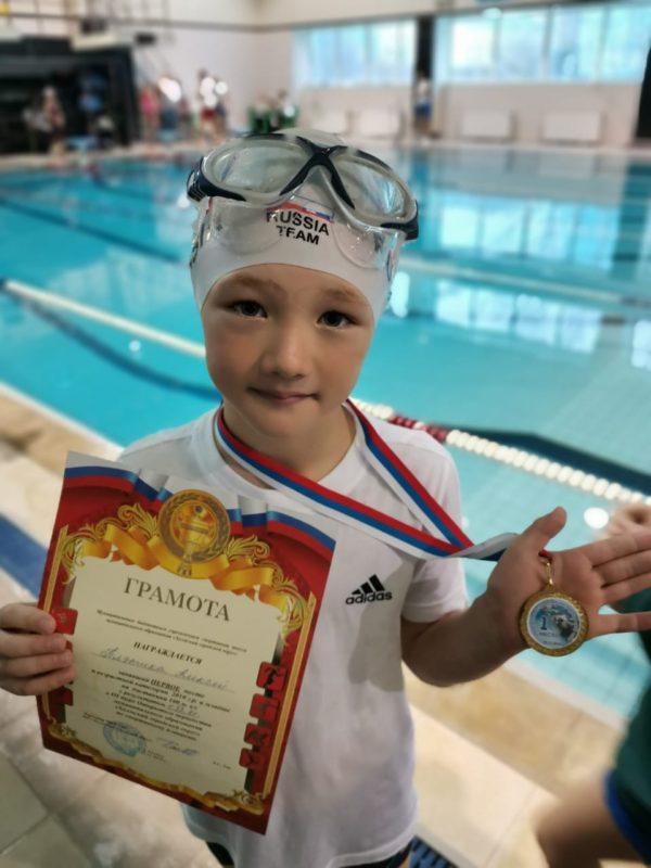 золотой призер Алексей Плэтик