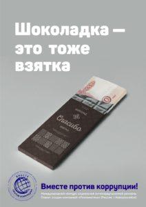 Автор Крючков Виктор, 33 года, Краснодарский край, г. Новороссийск