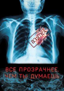 Автор Кузнецова Станислава, 22 года, г. Москва