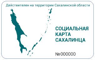 карта образец