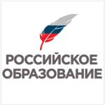 переход на портал Российское образование